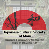 Japanese Cultural Society of Maui